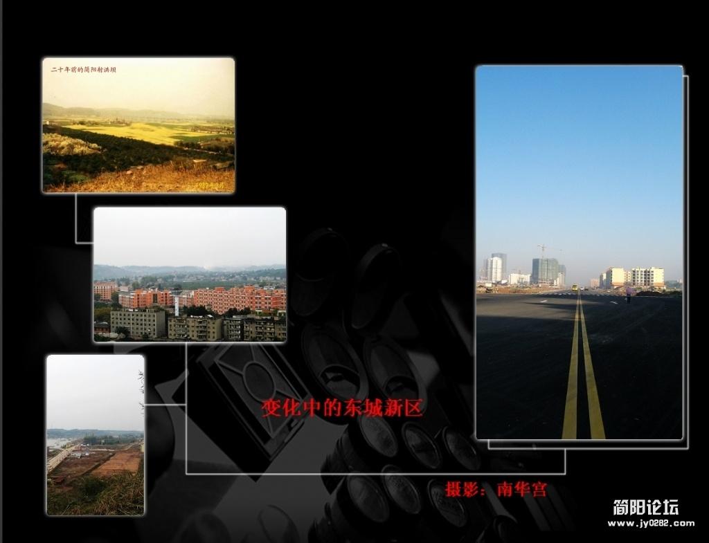 东城新区1.jpg