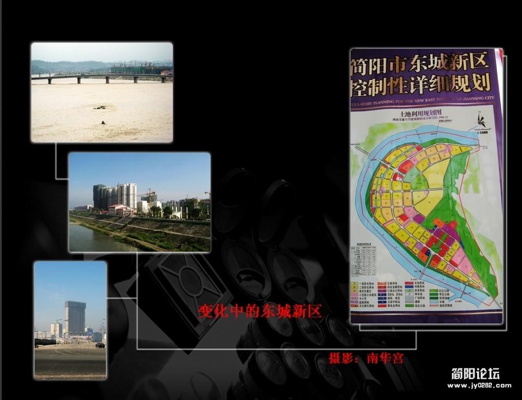 东城新区2.jpg