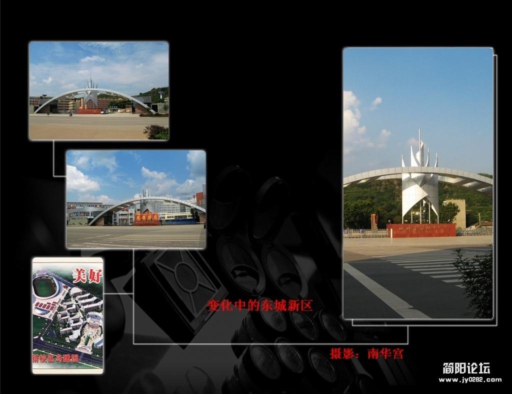 东城新区5.jpg