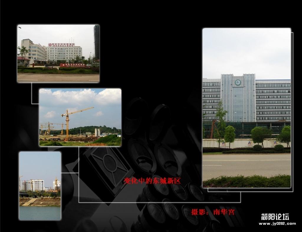 东城新区8.jpg