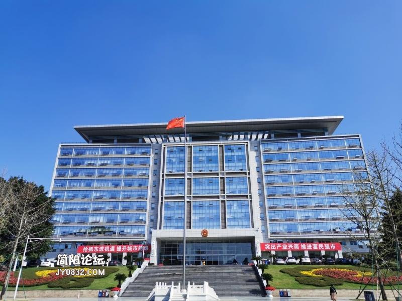 简阳市政府