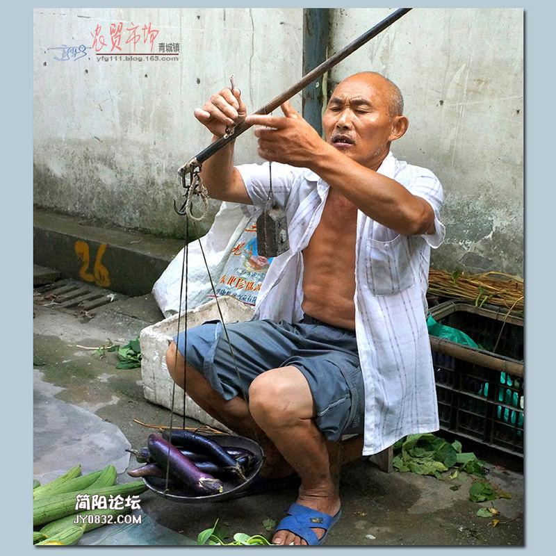 农贸市场——33.jpg