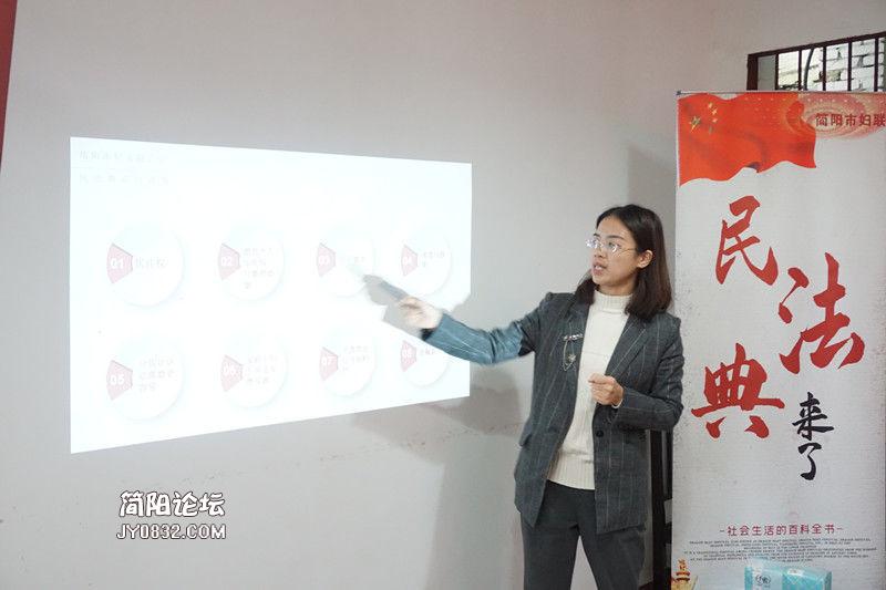 阳安律所律师叶绍萍前往云龙镇庄元社区开展民法典专题讲座