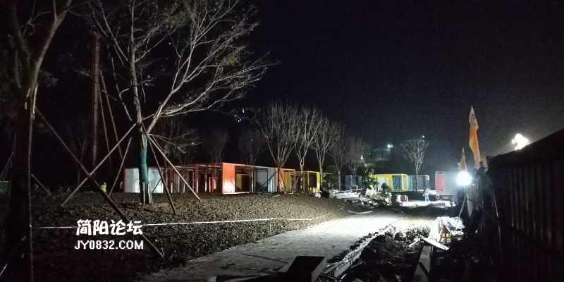 简州新城龙马湖公园羊扬天下美食部落