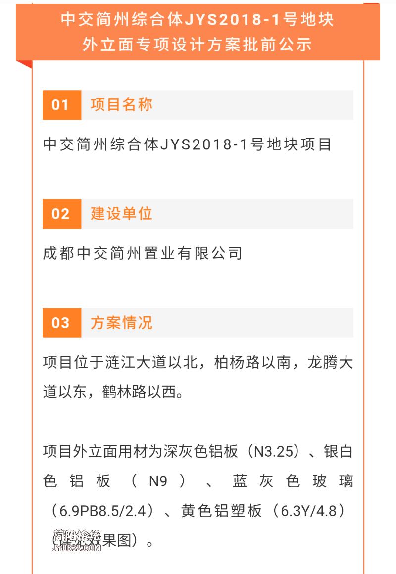 Screenshot_2021-01-11-19-37-06.png